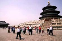 Taichi In Temple Of Heaven
